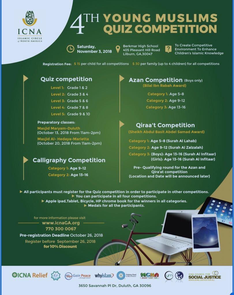 Quiz Competition | ICNA Atlanta